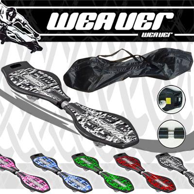 Waveboard-mit-LED-Leuchtrollen-Snakeboard-Surfboard-Skateboard-Modell-2013-Neu